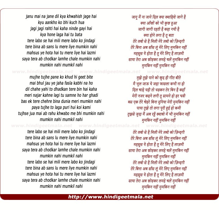 lyrics of song Mumkin Nahi