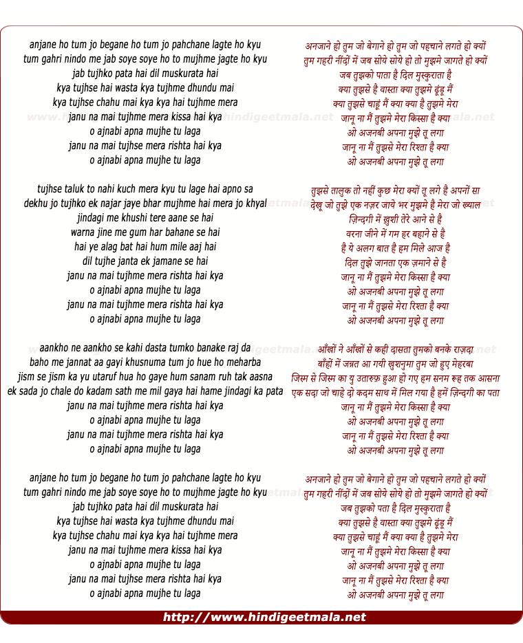 lyrics of song O Ajnabi Apna Mujhe Tu Laga