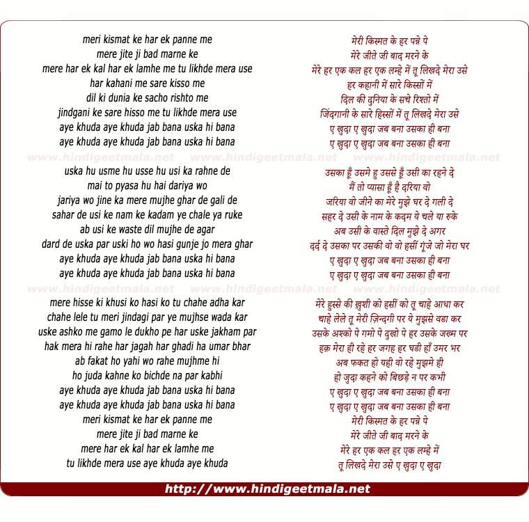 Download Songs Of 1920 Evil Returns Aye Khuda Champtombhelpdemneck