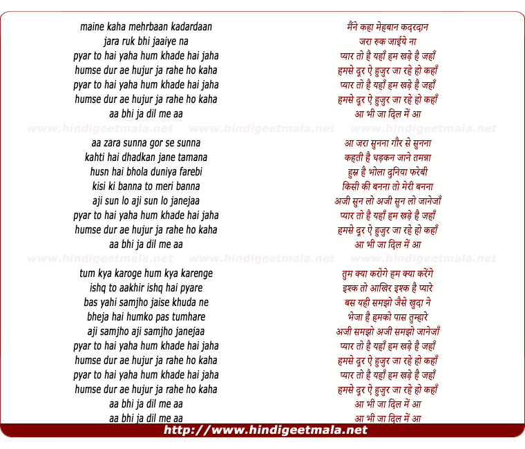 lyrics of song Pyar To Hai Yaha Ham Khade Hai Jaha
