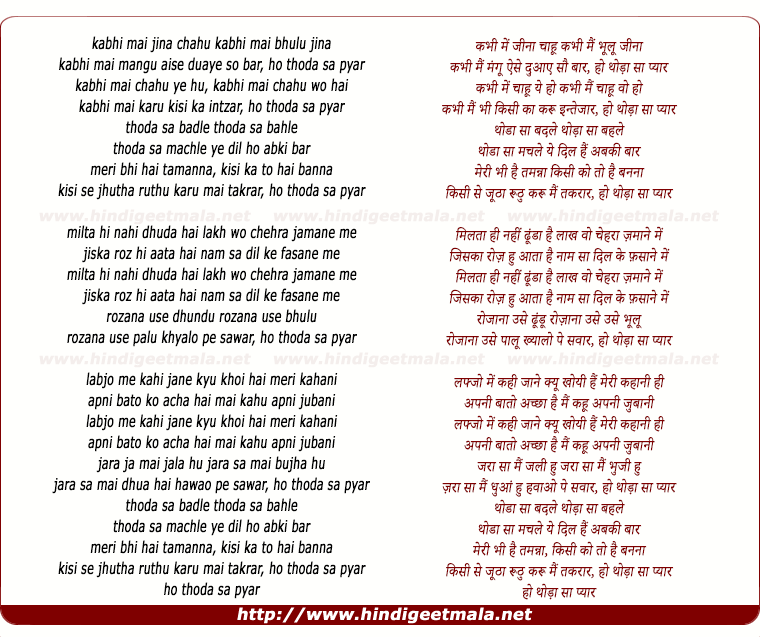 lyrics of song Thoda Sa Pyaar (Raghav's Search For Love)