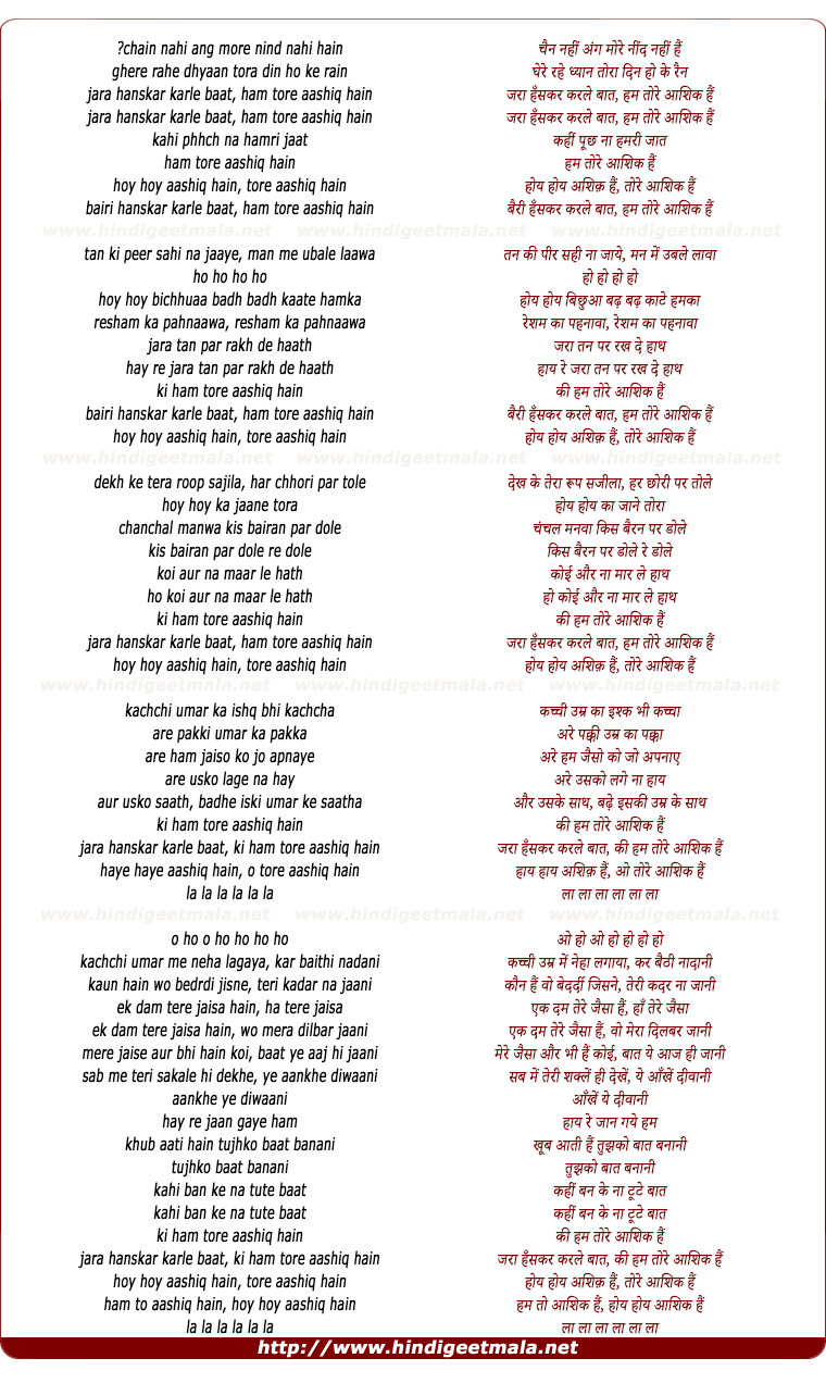 lyrics of song Hum Tore Aashiq