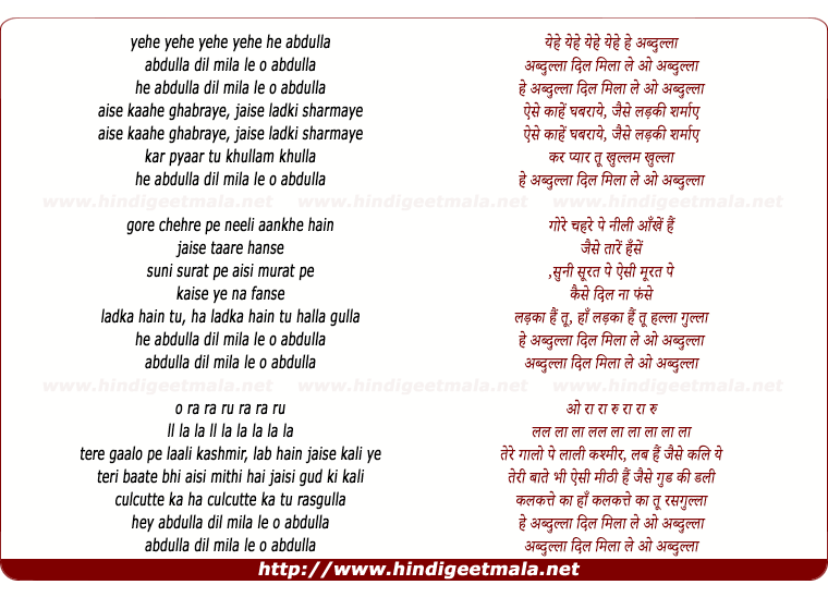 lyrics of song Dil Mila Le O Abdulla