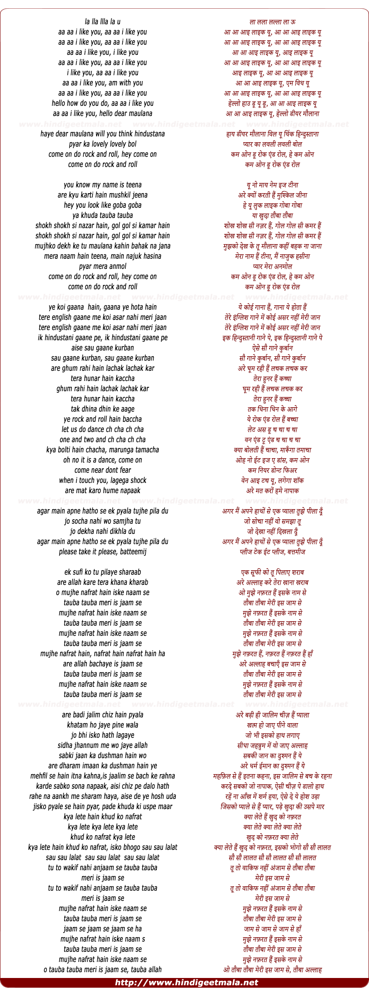 lyrics of song I Like You