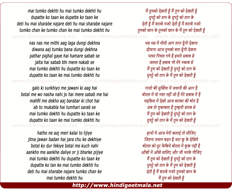lyrics of song Main Tumko Dekhti Hu