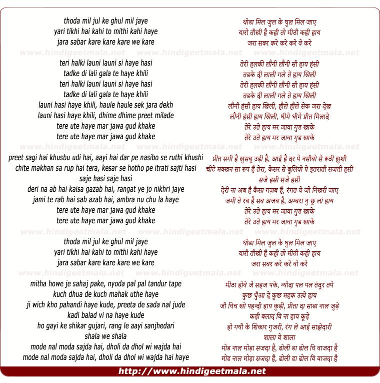 lyrics of song Teri Halki Looni Looni Si Hai Hasi (Female)