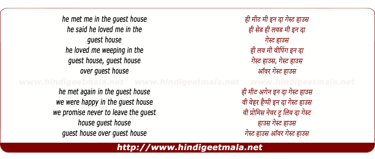 lyrics of song He Met Me In The Guest House