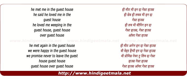lyrics of song He Met Me In The Guest House