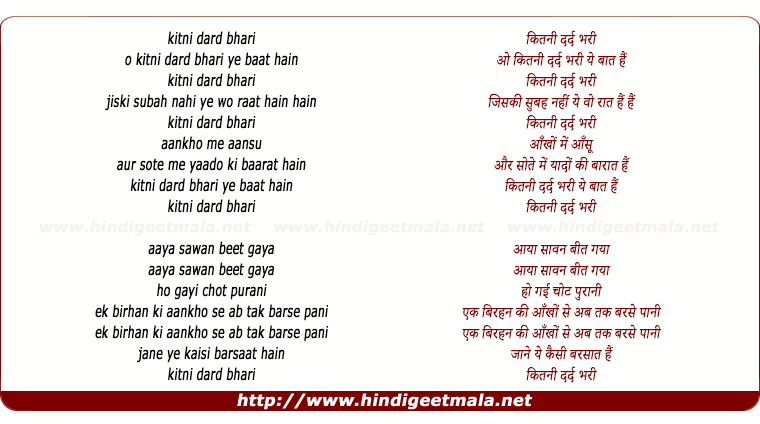 lyrics of song Kitni Dard Bhari