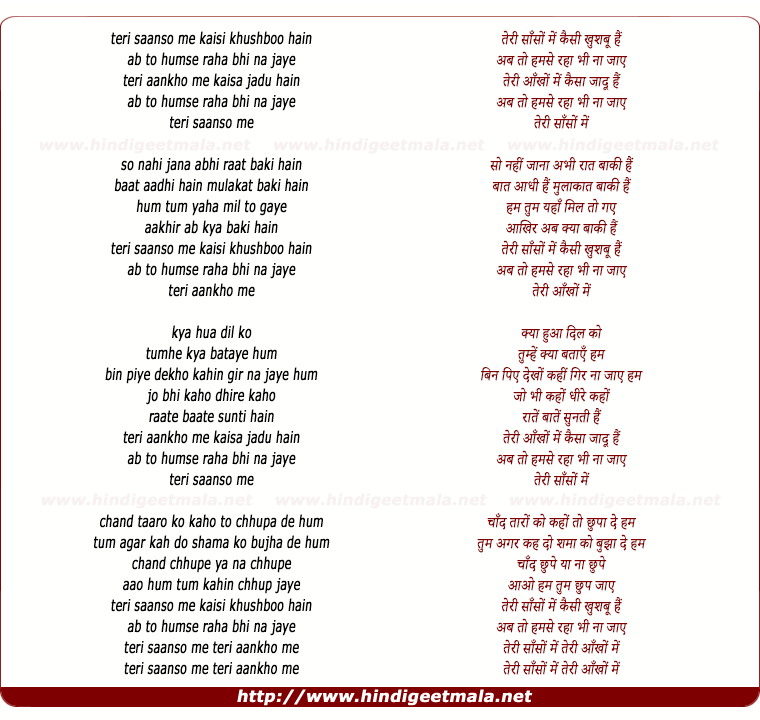 lyrics of song Teri Sanso Me