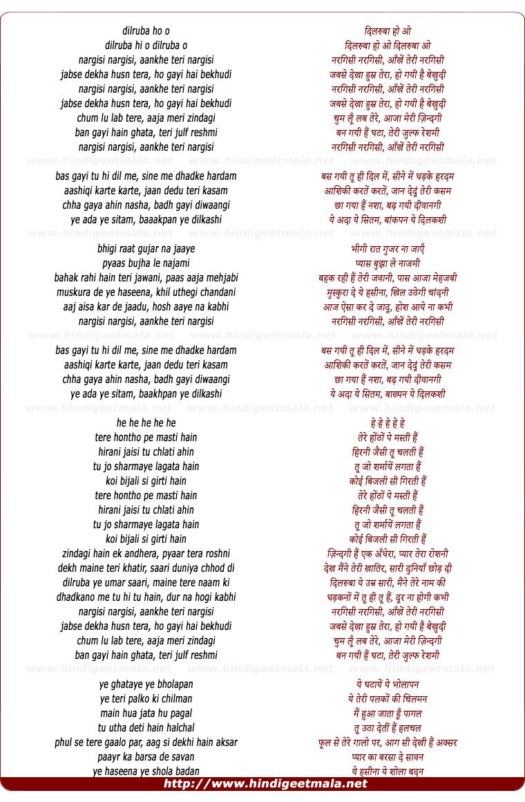 lyrics of song Nargisi Nargisi Aankhe Teri Nargisi