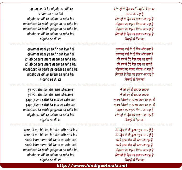lyrics of song Nigaho Se Dil Ka Salam