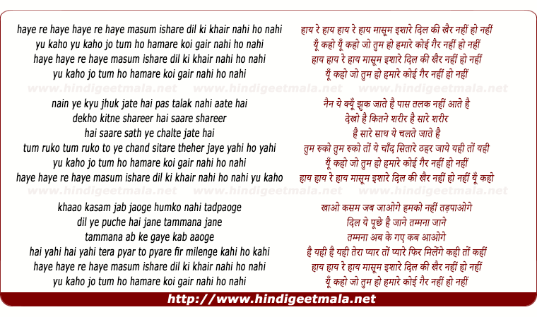 lyrics of song Haay Re Haay Masoom Ishare