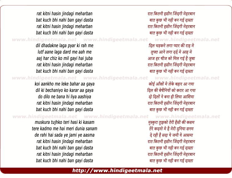 lyrics of song Raat Kitni Haseen Zindagi Meharban