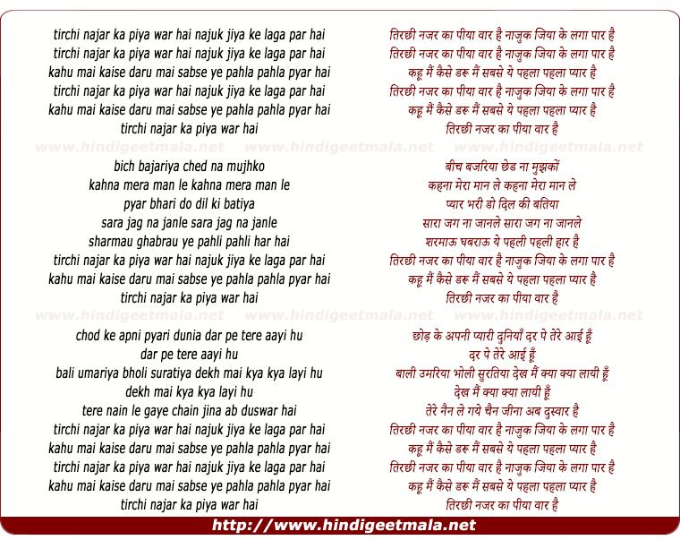 lyrics of song Tirchhi Nazar Ka Piya Waar Hai