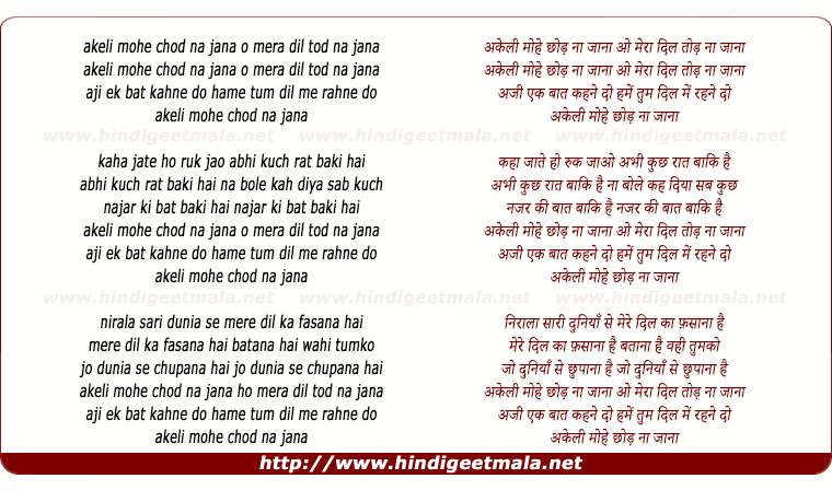 lyrics of song Akeli Mohe Chhod Na Jana O Mera Dil Tod Na Jana