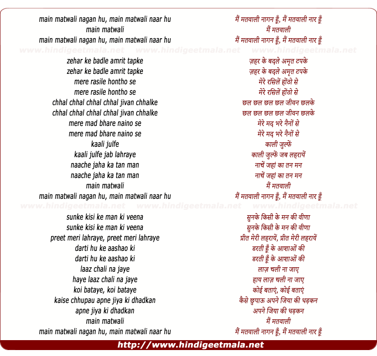 lyrics of song Mai Matwali Nagin Hu