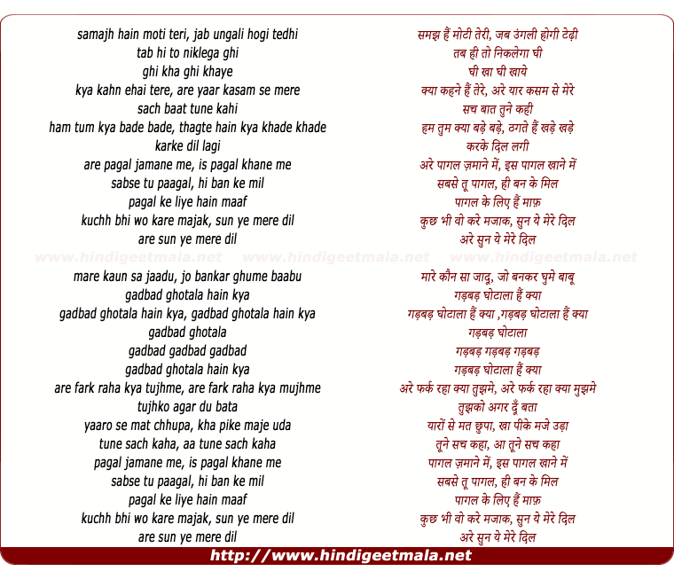 lyrics of song Samajh Hai Moti Teri
