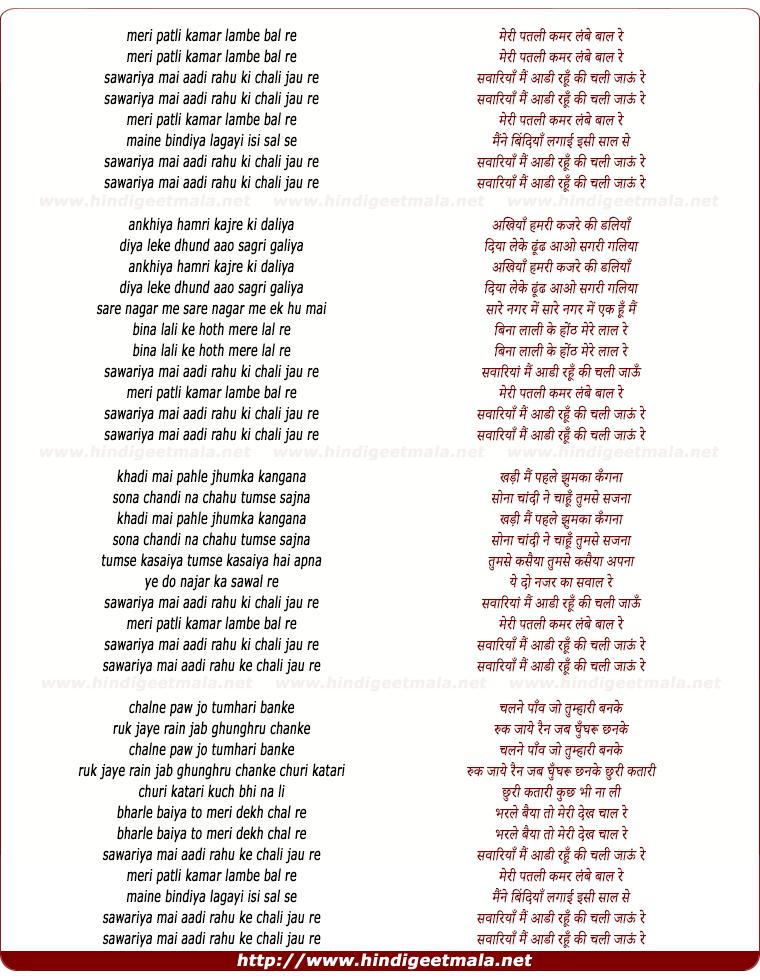 Aao Bhog Lagao Mere Mohan - KUMAR VISHU | Shazam
