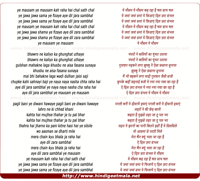 lyrics of song Ye Mausam