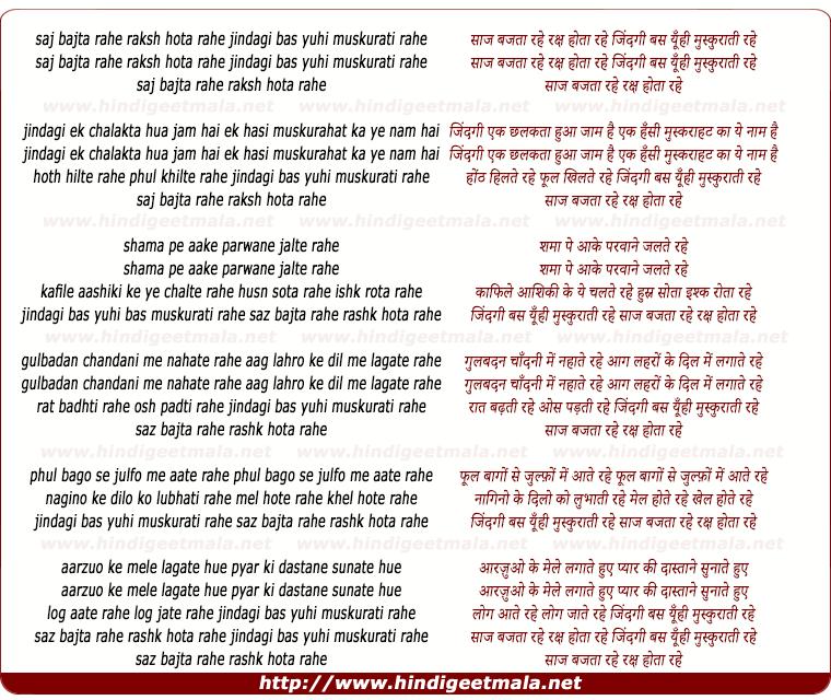 lyrics of song Saaj Bajta Rahe Raksh Hota Rahe