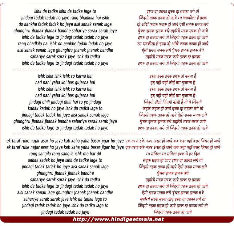 lyrics of song Ishq Da Tadka Lage To Jindagi Tadak Tadak Ho Jaye