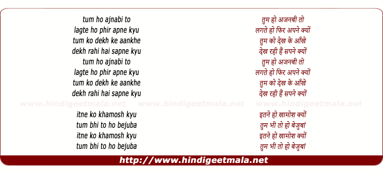 lyrics of song Tum Ho Ajnabi To