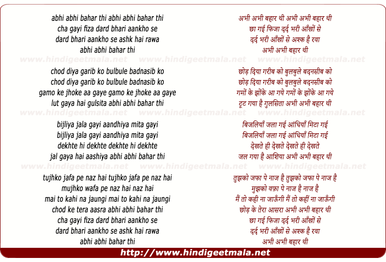 lyrics of song Abhi Abhi Bahaar Thi