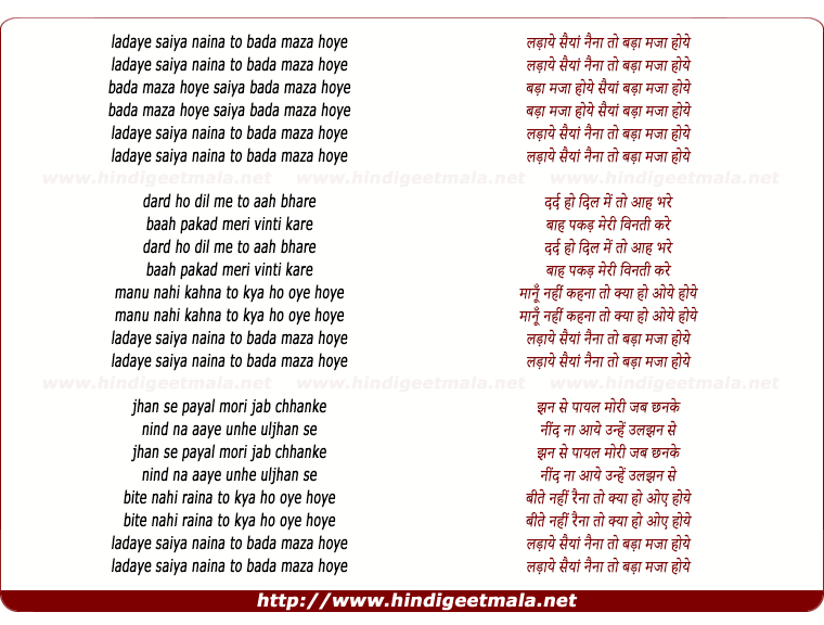 lyrics of song Ladaye Saiya Naina To Bada Maza Hoye