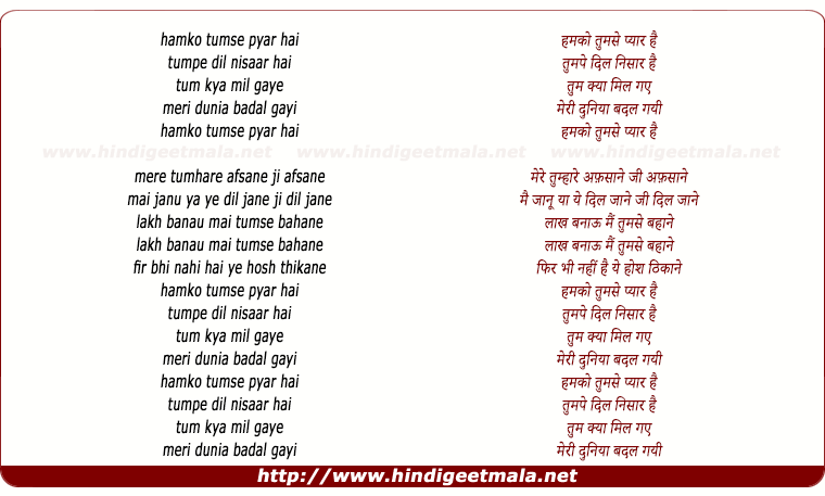 lyrics of song Humko Tumse Pyar Hai