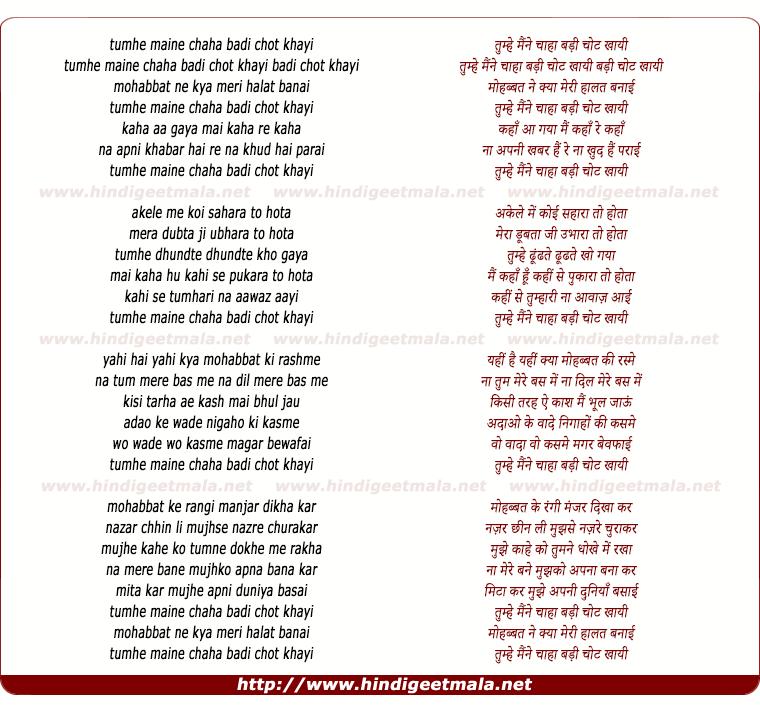 Full Song Mai Wo Dunya Mp3 Download: तुम्हे मैंने चाहा बड़ी