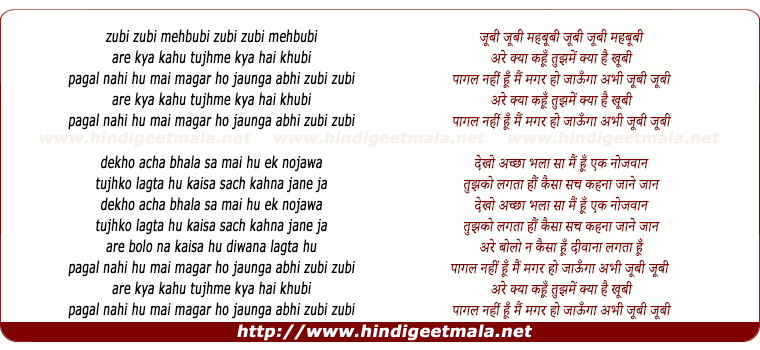 lyrics of song Zubi Zubi Mehbubi
