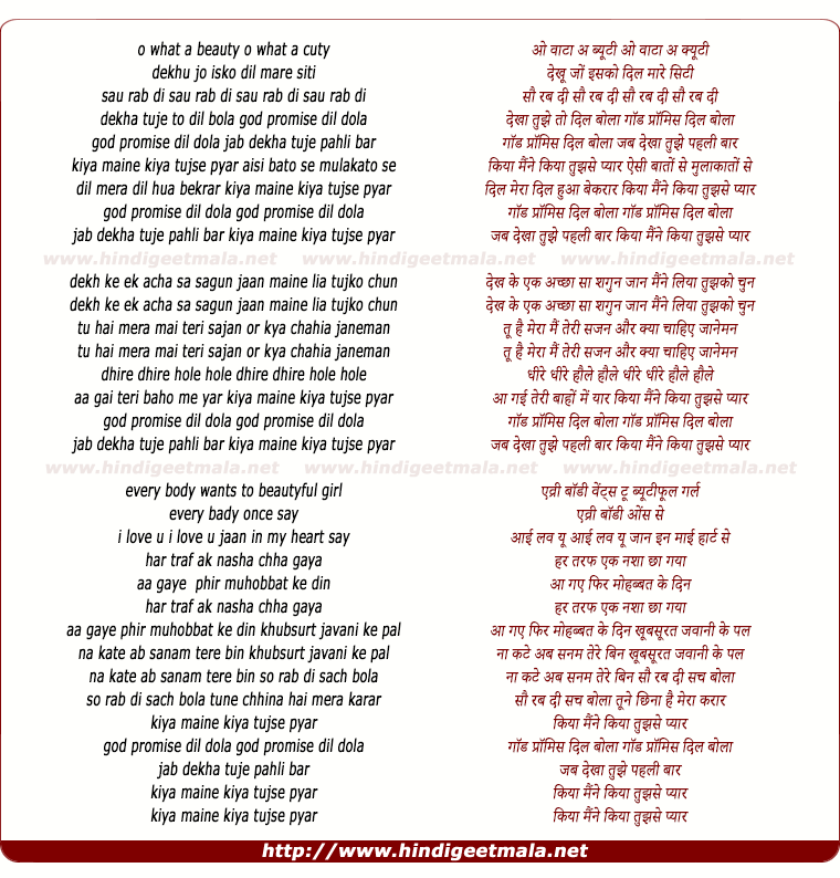 lyrics of song God Promise Dil Dola