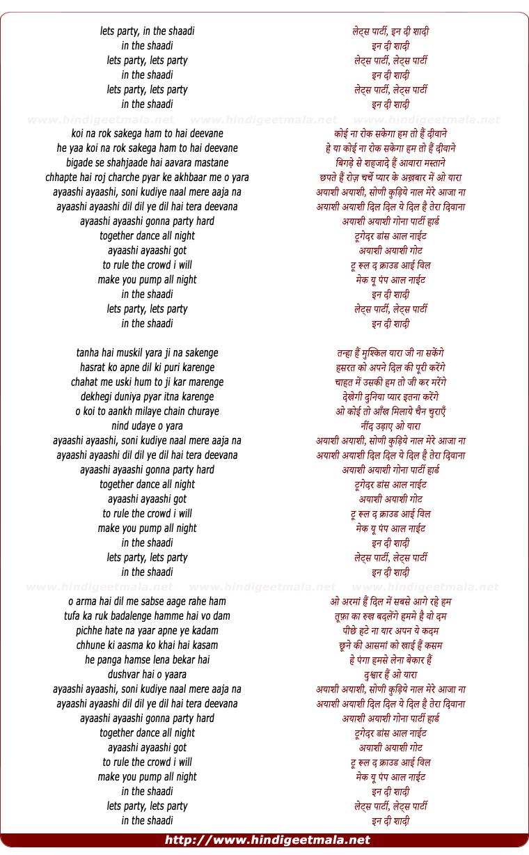 lyrics of song Koi Na Rok Sakega Ham To Hai Diwane