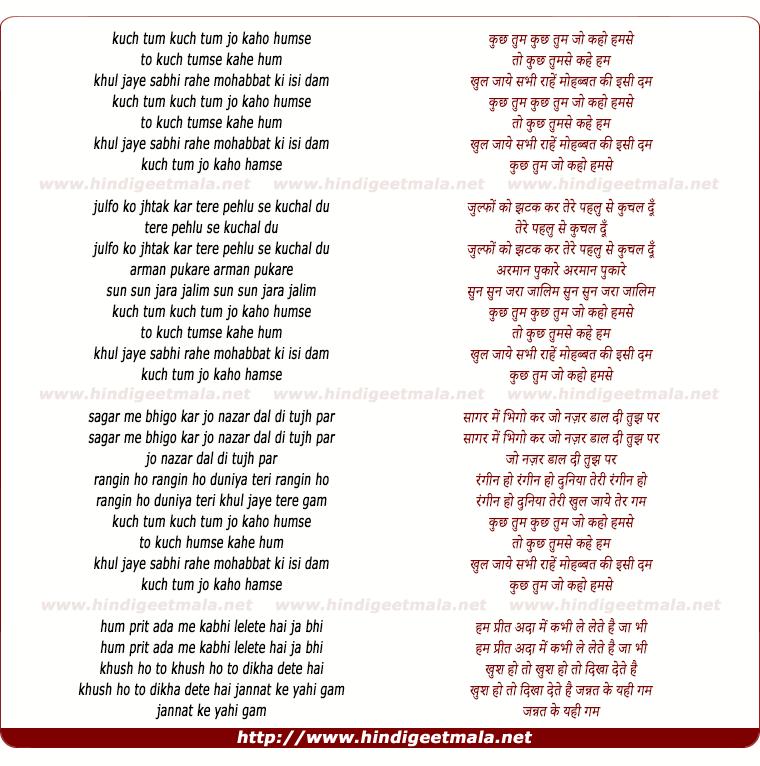 lyrics of song Kuch Tum Jo Kaho Humse