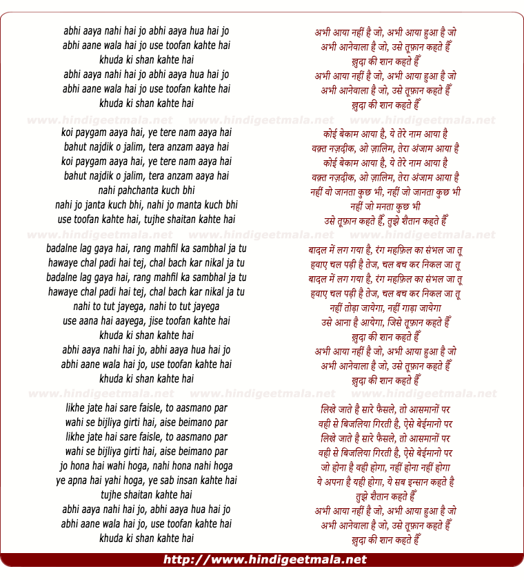 lyrics of song Abhi Aaya Nahi Hai Jo Abhi Aaya Hua Jo (Toofan)