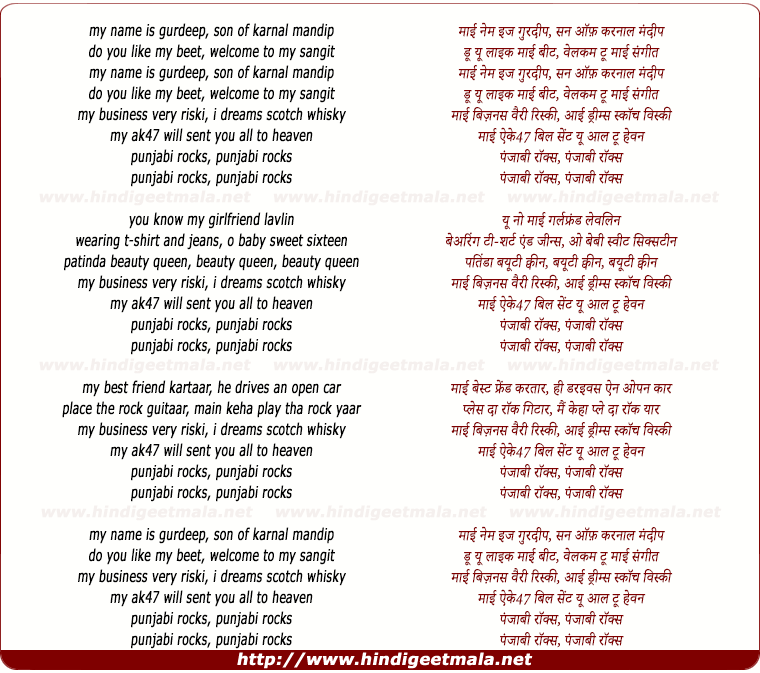 lyrics of song My Name Is Gurdeepa
