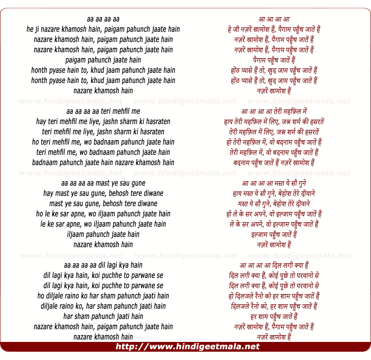lyrics of song Nazare Khamosh Hai