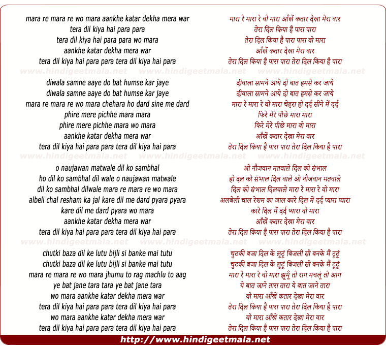 lyrics of song Mara Re Mara Re Wo Mara Aankhe Katar Dekha Mera War