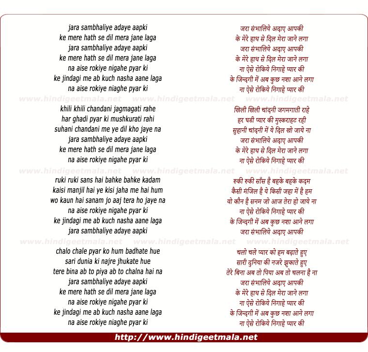 lyrics of song Zara Sambhaliye Adaye Aapki