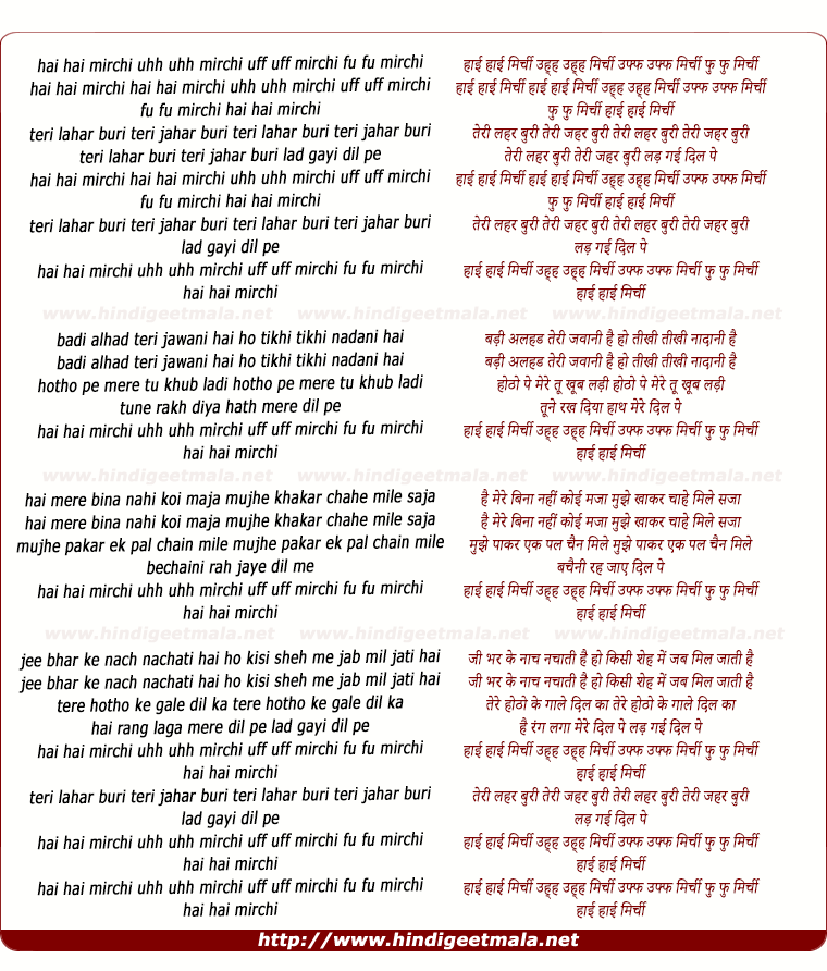 lyrics of song Hai Hai Mirchi Uff Uff Mirchi Uff