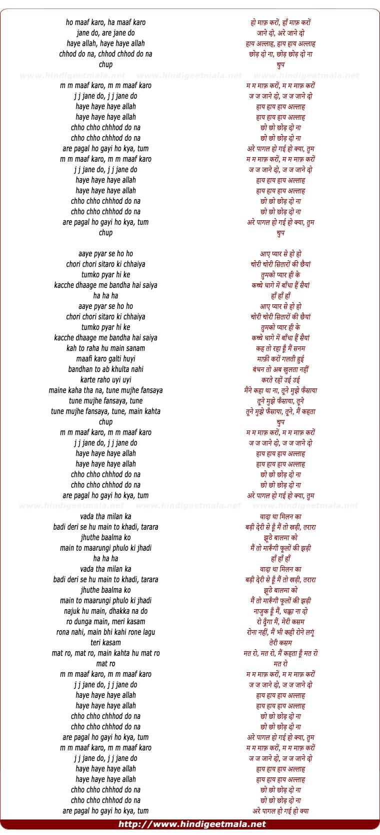 lyrics of song Maaf Karo Ha Maaf Karo