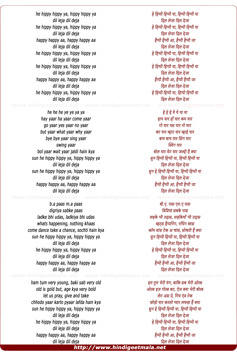 lyrics of song Hippy Hippy Ya