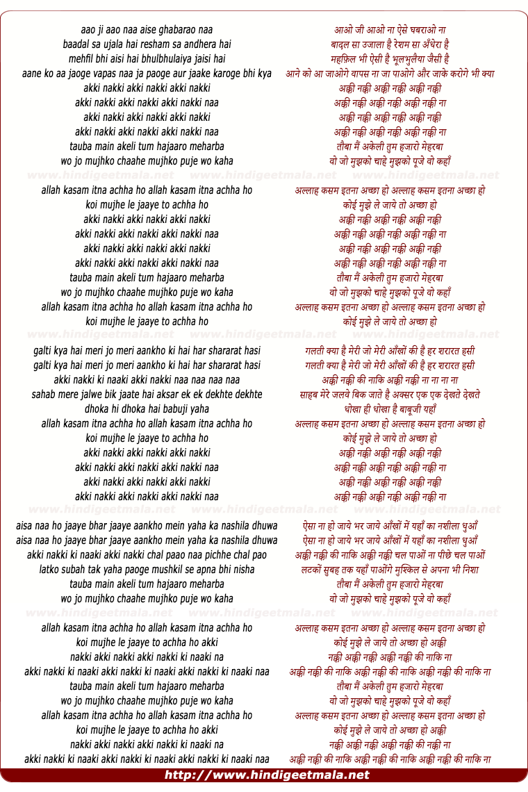 lyrics of song Aaki Naaki