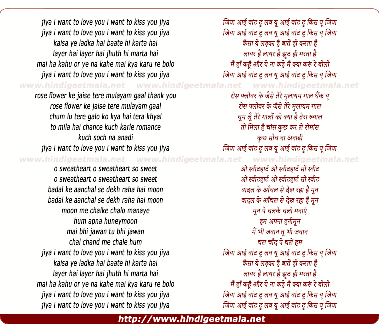 lyrics of song Jiya I Want To Love You