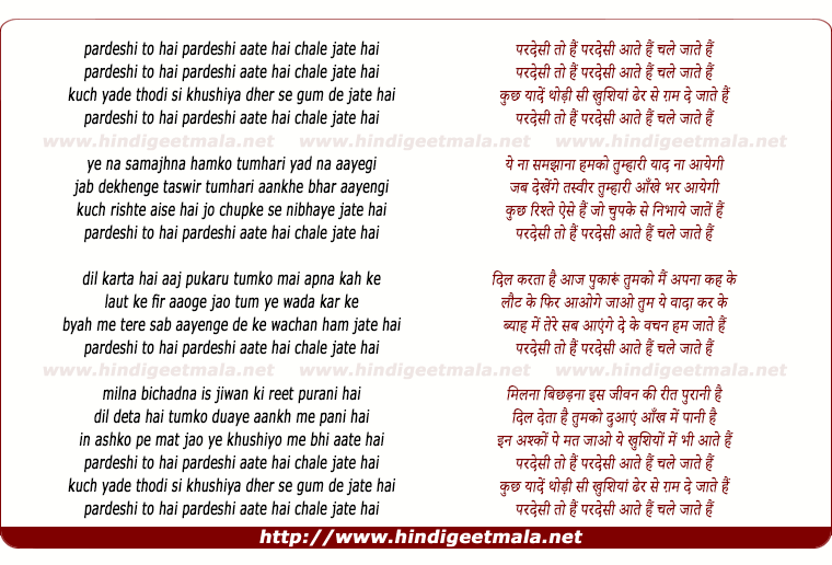 lyrics of song Pardesi To Hai Pardesi Aate Hai Chale Jate Hai