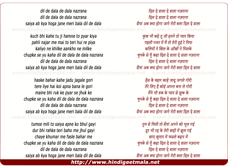 lyrics of song Dil De Dala Nazrana Saiya Ab Kya Hoga
