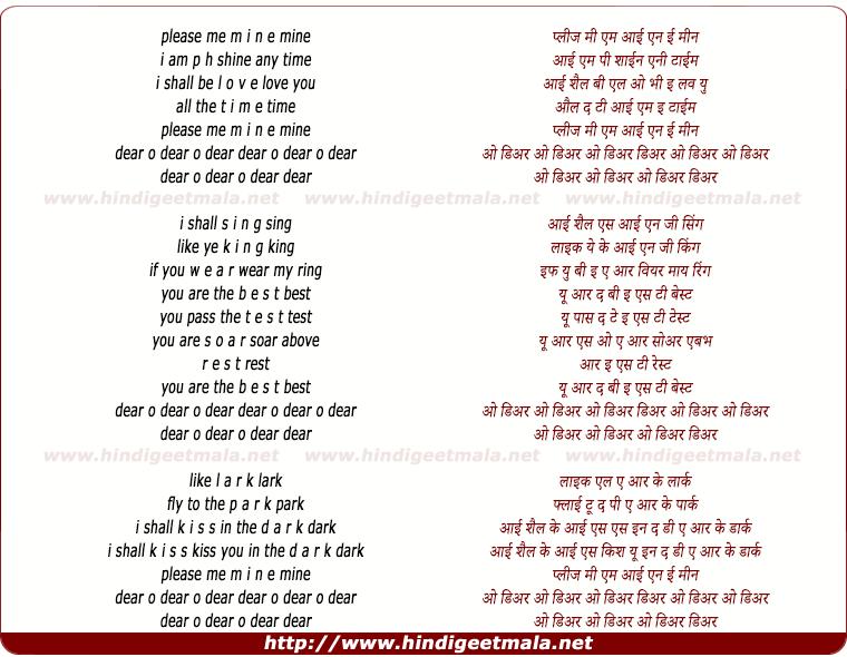 lyrics of song Dear O Dear Dear