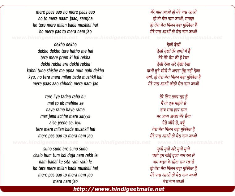 lyrics of song Mere Paas Aao, To Mera Naam Jao