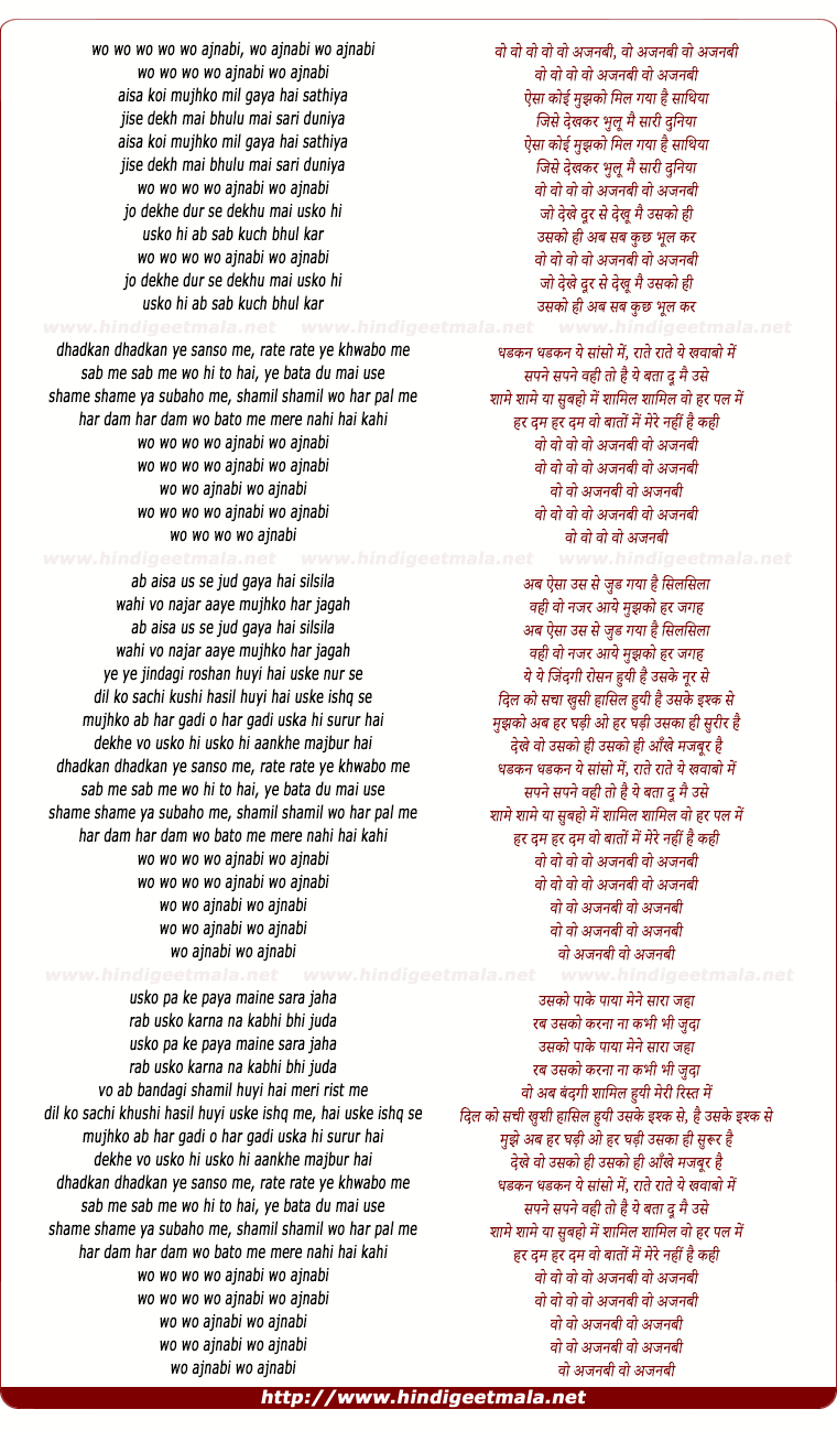 lyrics of song Wo Ajnabi